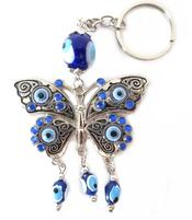 Good Luck Butterfly Eye Amulet - Key Chain