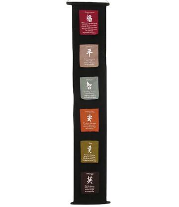 Wall Hanging - Batik Affirmation 23x121cm