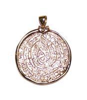 Brass Pendant - Kabbalah