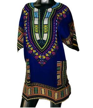 Short Sleeve Dashiki Yamado Shirt - Indigo