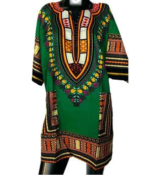 Short Sleeve Dashiki Yamado Shirt - Dark Green